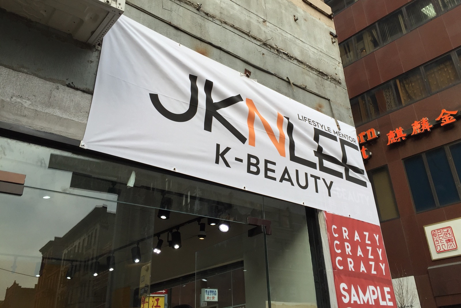JKNLEE K-Beauty Sample Sale