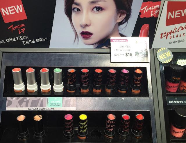 Clio tinted lipstick